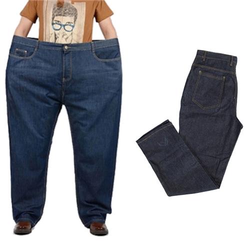 Một mẫu quần jeans big size nam kiểu may ống côn dành cho người to béo.