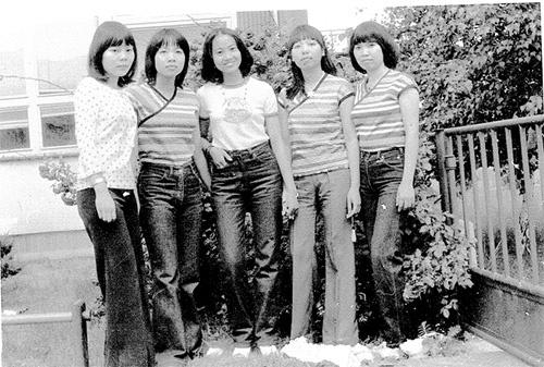 Quần rin đã được giới trẻ Việt Nam yêu thich từ rất  lâu