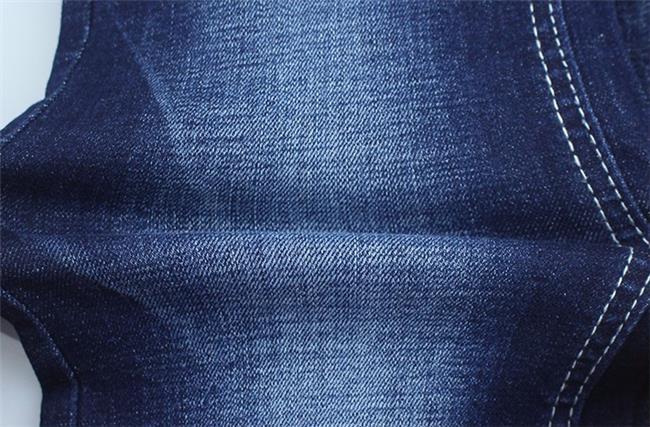 Stretch Denim là loại vải Denim pha co giản