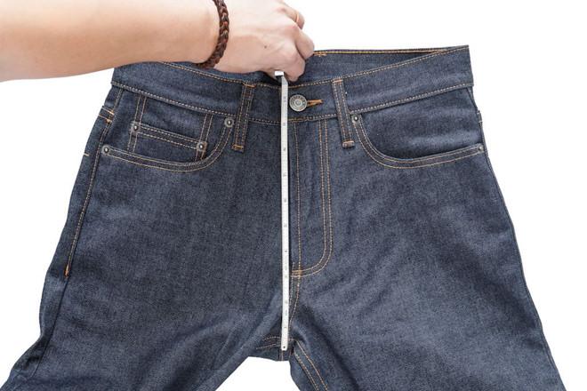 Đũng quần là không gian nơi phần trên của quần và ống quần được thợ may ráp lại với nhau