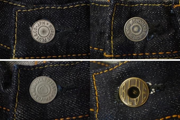 Nút quần jeans được làm bằng kim loại khắc thương hiệu của nhà sản xuất quần jeans