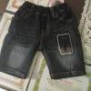 Quần Short Jean Trẻ Em Màu Đen Thêu 7ROAL (Đã Xuất Xưởng) 1