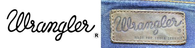 Quần jean Wrangler  là thương hiệu quần của nhà sản xuất quần jean và các mặt hàng quần áo khác của Mỹ
