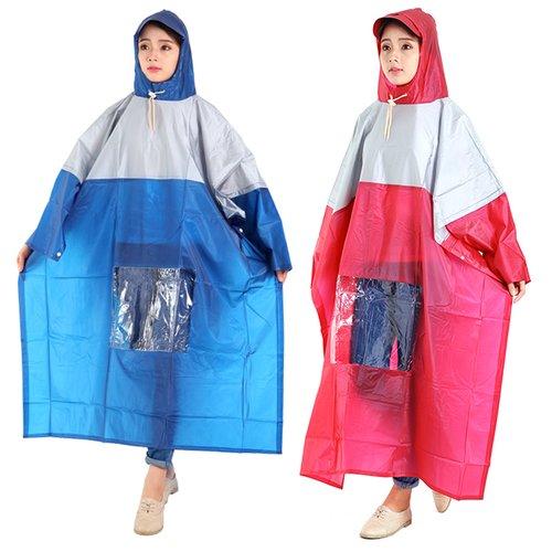 Áo mưa cánh dơi xẻ ta có nhựa trong suốt để không cản ánh đèn xe trong những lúc mưa bão gây nguy hiểm cho người sử dụng.